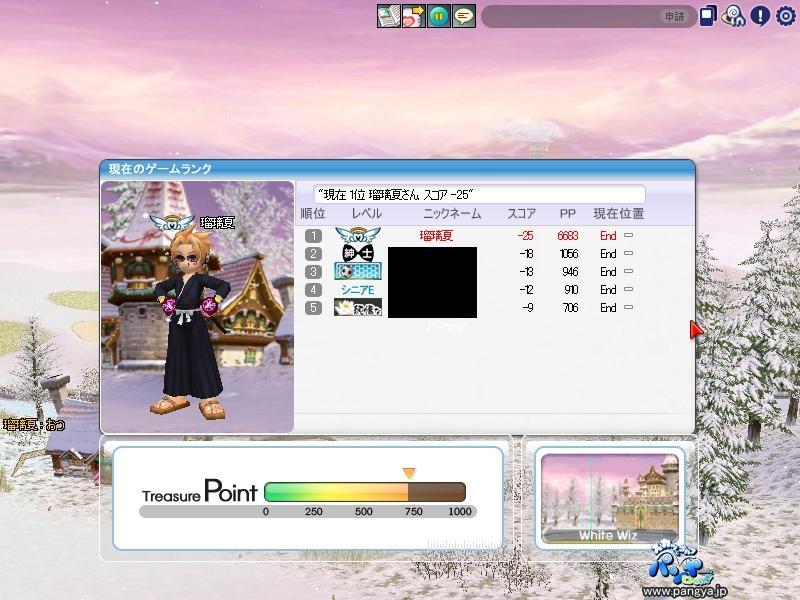 pangya_10801.jpg
