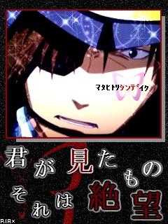 20090803_1057570.jpg