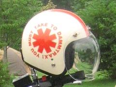 20090312_helmet.jpg