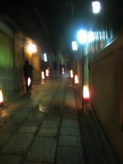 20090320kyouto2.jpg