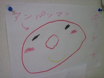 s-IMG_0645 - コピー