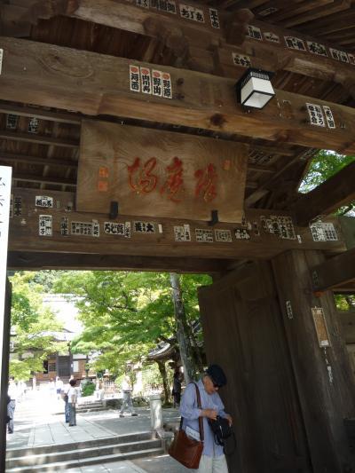syuzennjiconvert_20110910154635.jpg