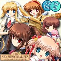 Key 10周年イベント