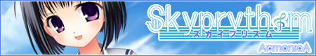 skyprythem