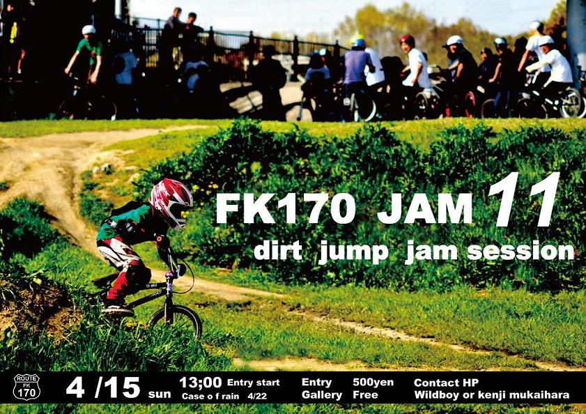 FK170JAM 11 -  暫定webサイズ