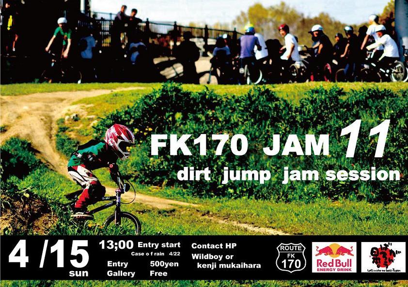 FK170JAM 11 - 2 web