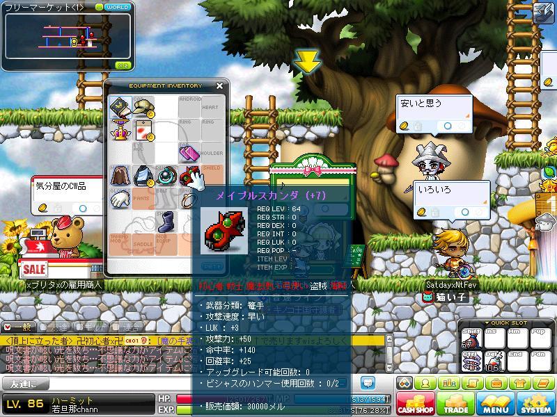 Maple110725_155921.jpg