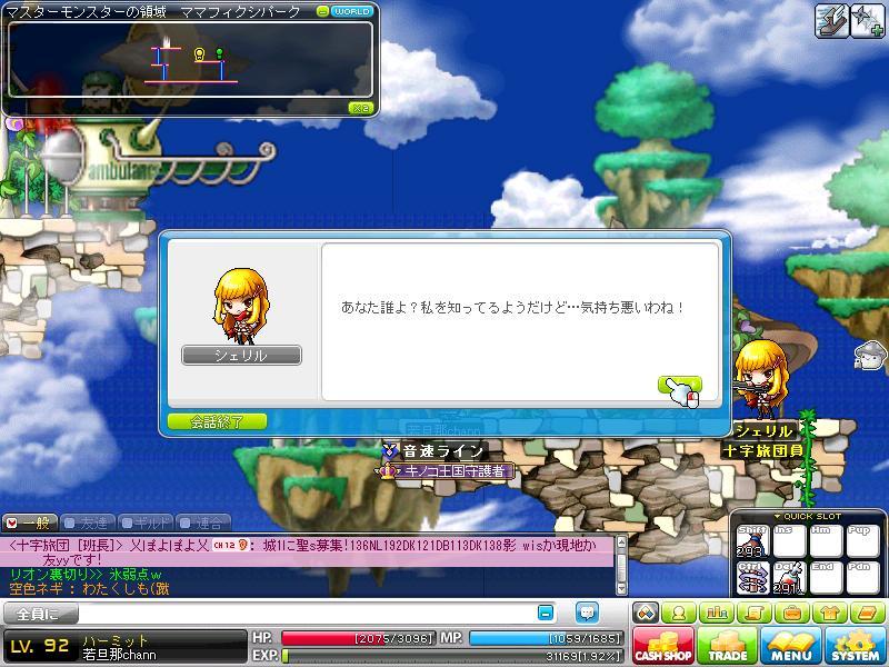 Maple110729_151549.jpg