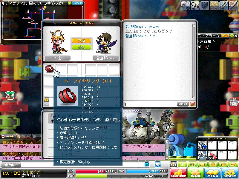 Maple110903_153138.jpg
