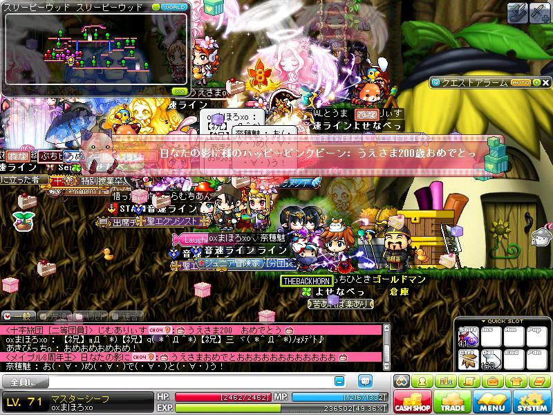 Maple110920_220048.jpg