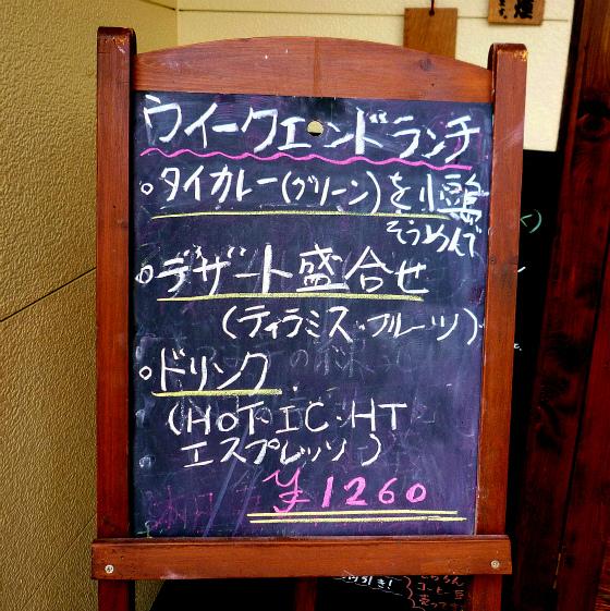 P1130949-1.jpg