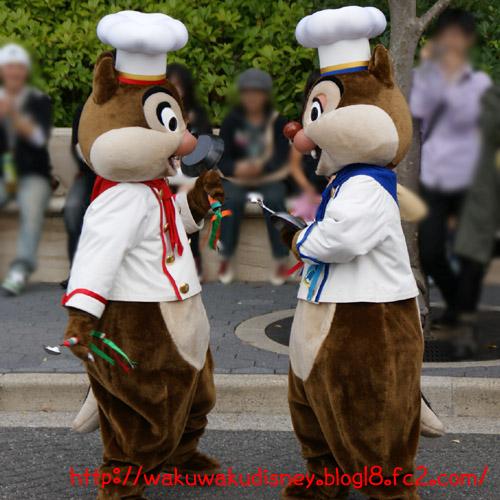 20081103-6.jpg