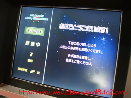 20081112-1.jpg