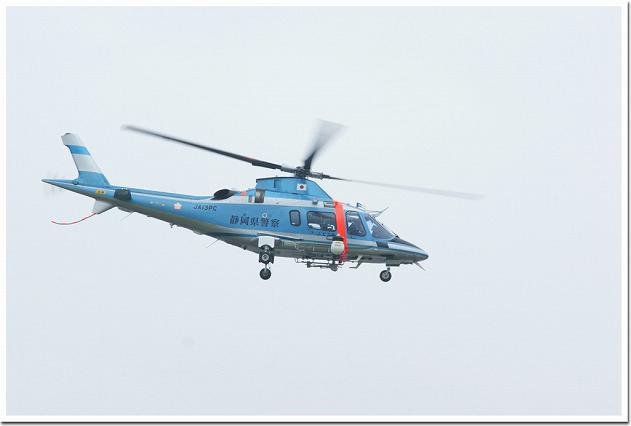 静岡県警察ヘリ