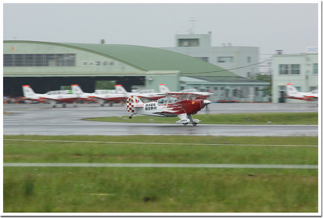 静浜基地 AIROCK Aerobatic Team - ピッツS-2B -