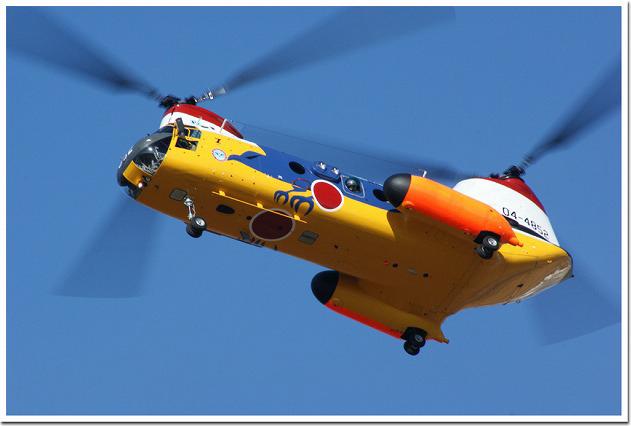 浜松基地 KV-107