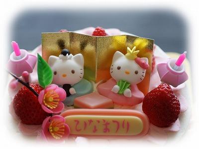 ケーキ・2