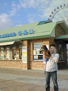 茨城ひたち海浜公園にて