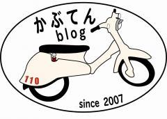 かぶてんイラレJpg3