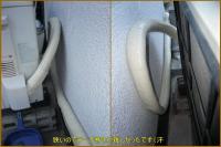 エアコン配管カバーやり変え20111126-2