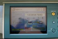 不慣れなFAX送信20120327-2