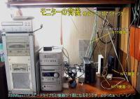 PCモニターの背後機器類
