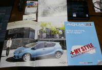 AQUAのカタログ