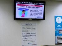 病院へ20120221-2