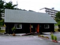 六法学園ログハウス