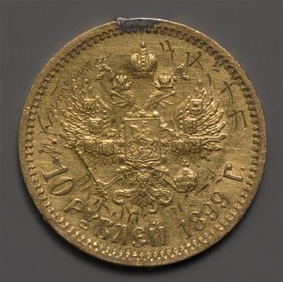 100年前に誓いあったコイン
