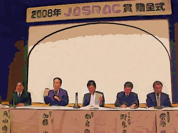 jasrac35.jpg