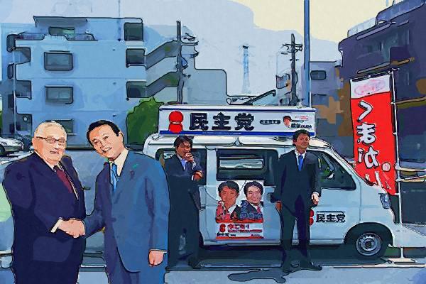 kumagai_edited-1.jpg