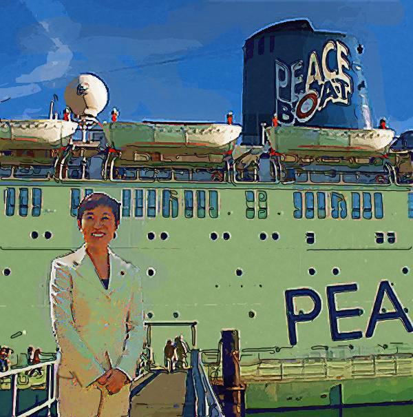 peaceboatx.jpg