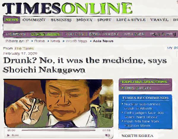 timesnakagawa.jpg
