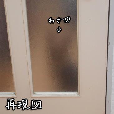 4_20110223191216.jpg