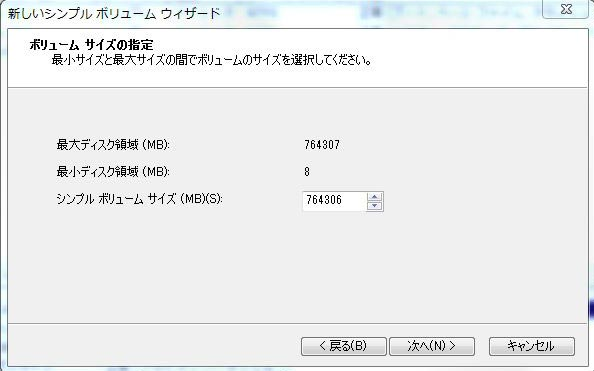3T-HDD導入-04