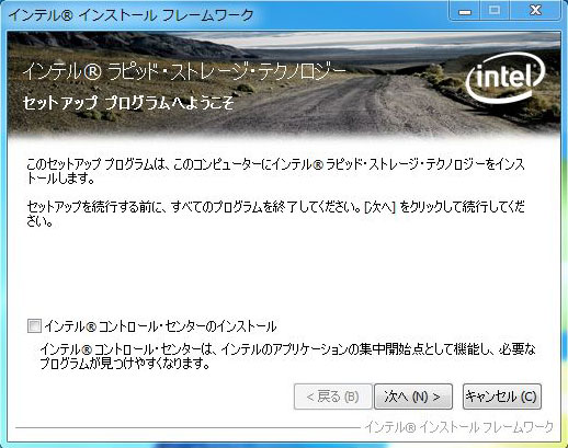 3T-HDD導入-06