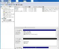 3T-HDD導入-08