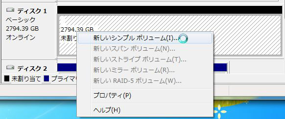 3T-HDD導入-09