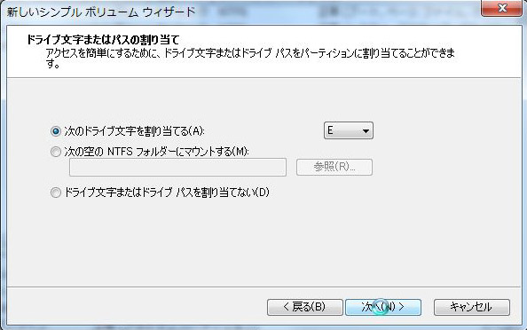 3T-HDD導入-12
