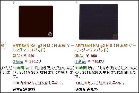 KAIg2H-M_02.jpg