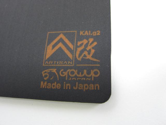 KAIg2H-M_05.jpg