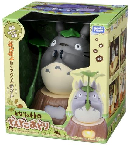 TotoroDondoko_01.jpg