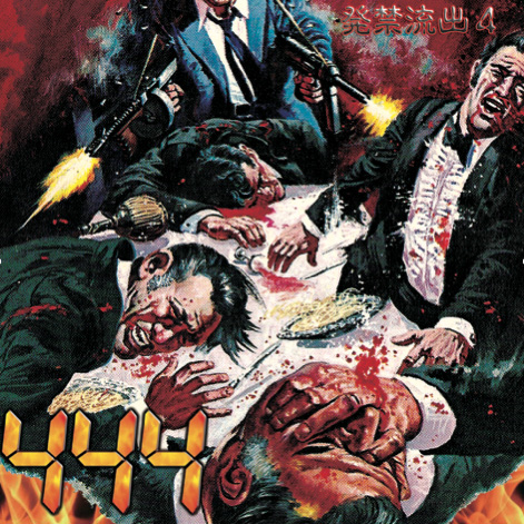 murder127.jpg