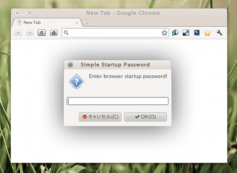 Simple Startup Password Chrome拡張 パスワードの設定