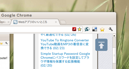 Scroll To Top Button Chrome拡張 ページの先頭へ戻る