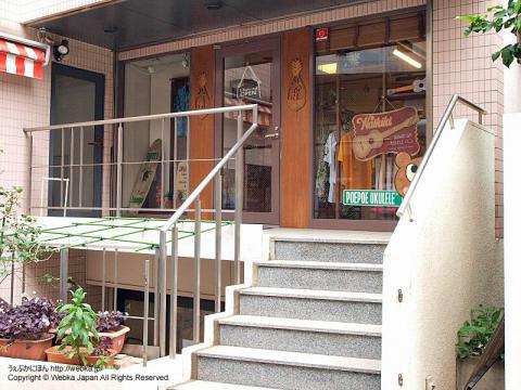 ウクレレ専門店PoePoe(ポエポエ)