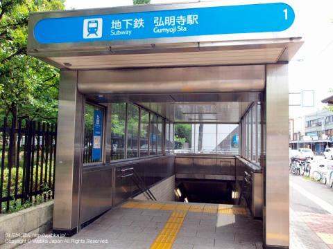 弘明寺駅(地下鉄)