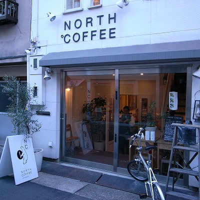 ノースコーヒー