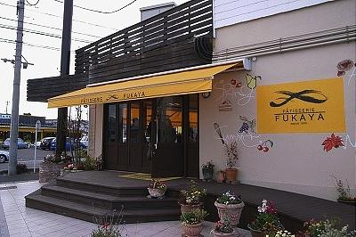 FUKAYA0158.jpg